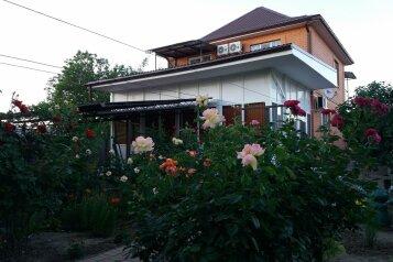 """Гостевой дом """"Rose"""", Ялтинский переулок, 10 на 3 комнаты - Фотография 1"""