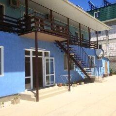 "Гостевой дом ""Эльмаз"", улица Академика Сахарова, 24 на 11 комнат - Фотография 1"