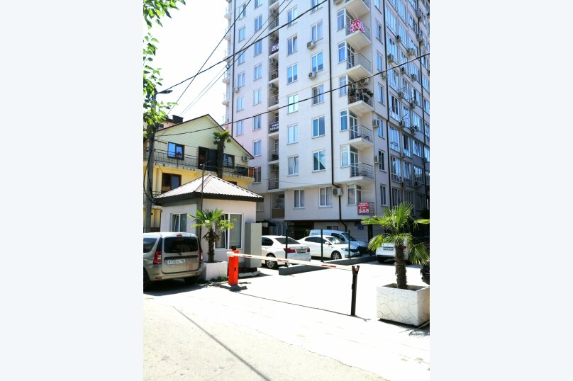 1-комн. квартира, 27 кв.м. на 3 человека, улица Чкалова, 13, Адлер - Фотография 16