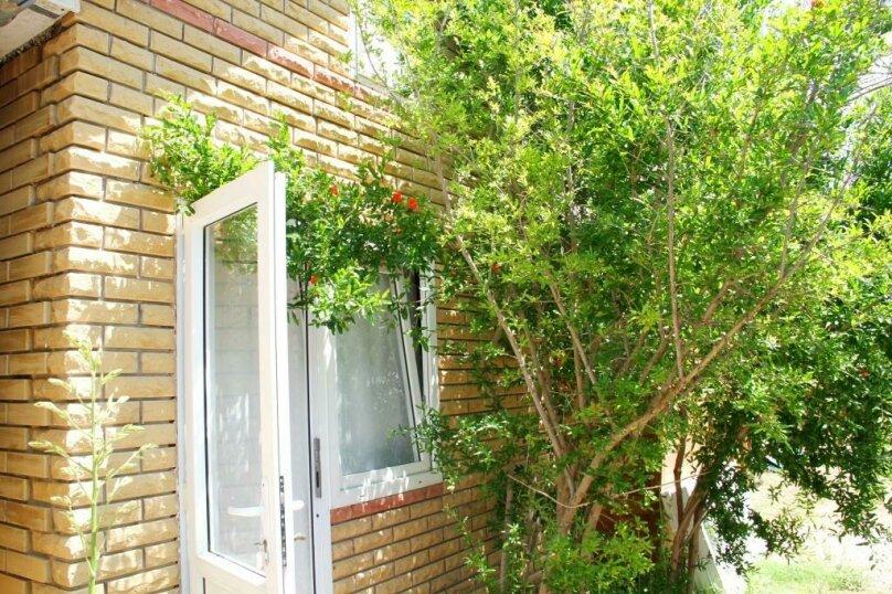 """Гостевой дом """"ОАЗИС"""", улица Мира, 40 на 18 комнат - Фотография 14"""