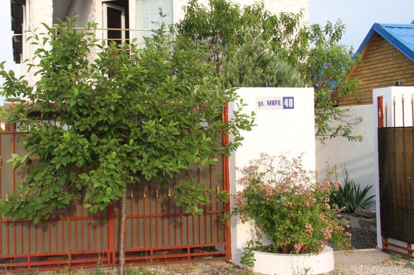 """Гостевой дом """"ОАЗИС"""", улица Мира, 40 на 18 комнат - Фотография 21"""