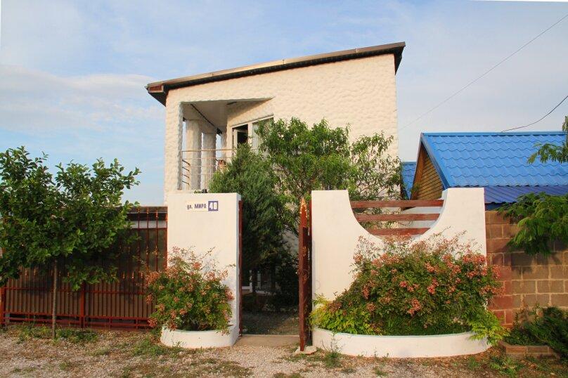 """Гостевой дом """"ОАЗИС"""", улица Мира, 40 на 18 комнат - Фотография 22"""