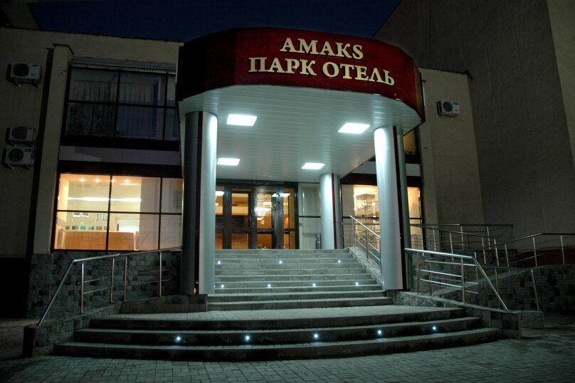 """Парк-отель """"АМАКС"""", улица имени Маршала Малиновского, 101 на 108 номеров - Фотография 5"""