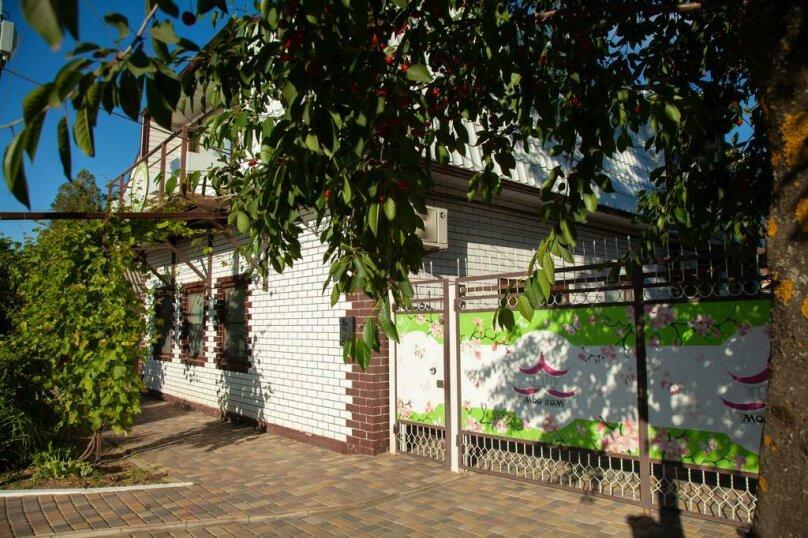 """Гостевой дом """"Мой Дом"""", улица Шмидта, 245 на 12 комнат - Фотография 15"""