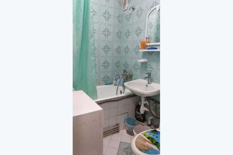 2-комн. квартира, 48 кв.м. на 4 человека, проспект Ленина, 40, Евпатория - Фотография 9