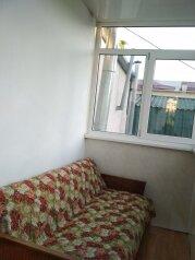 2-комн. квартира, 45 кв.м. на 6 человек, улица 15 Апреля, 12, Алушта - Фотография 2