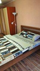 2-комн. квартира, 45 кв.м. на 4 человека, Ростовская улица, 24, Симферополь - Фотография 2