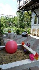 Мини-гостиница, улица Гоголя, 12 на 4 номера - Фотография 3