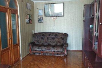 2-комн. квартира, 48 кв.м. на 4 человека, проспект Ленина, 40, Евпатория - Фотография 2