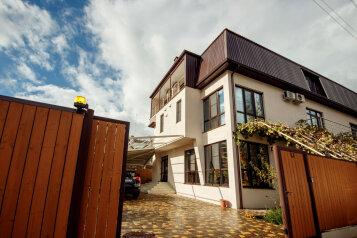 Гостевой дом, Морская улица, 18 на 8 номеров - Фотография 1