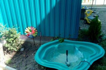 Гостевой дом, Ангарская, 10 на 2 номера - Фотография 2