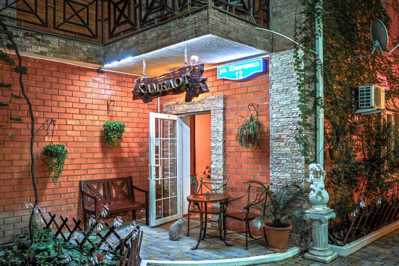 """Отель """"Камелот """", улица Шевченко, 12 на 14 номеров - Фотография 9"""