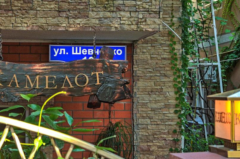 """Отель """"Камелот """", улица Шевченко, 12 на 14 номеров - Фотография 14"""