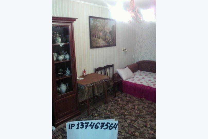 1-комн. квартира, 32 кв.м. на 3 человека, Проезд Советский, 5, Евпатория - Фотография 1