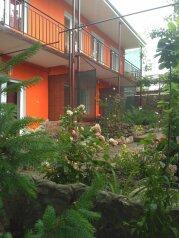 Гостевой дом  Ника, Нефтяная, 9 на 10 номеров - Фотография 4
