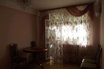 3-комн. квартира, 62 кв.м. на 6 человек, улица Луначарского, 28, Севастополь - Фотография 1
