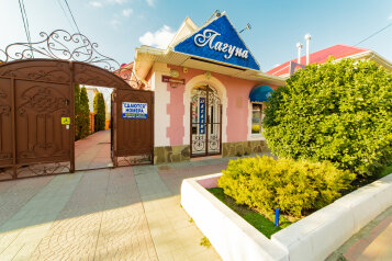"""Отель """"Лагуна"""", улица Шевченко, 163 на 11 номеров - Фотография 1"""