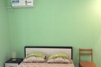 """Мини-отель """"Калинка"""", Профсоюзная улица, 10 на 14 номеров - Фотография 1"""