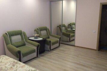 Мини-гостиница, Профсоюзная улица, 10 на 14 номеров - Фотография 2