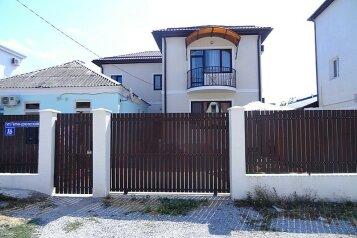 Гостевой дом, Геленджикская улица, 16 на 6 номеров - Фотография 3