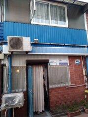 Дом, 60 кв.м. на 6 человек, 2 спальни, Рабочая улица, 2, Ейск - Фотография 1