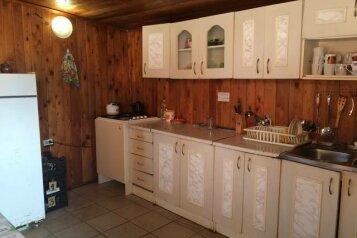 Гостевой дом , Дунайская улица, 5 на 6 номеров - Фотография 3