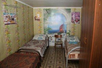 Гостиница, Нижнесадовая, 146 на 2 номера - Фотография 4