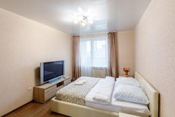 1-комн. квартира, 45 кв.м. на 3 человека, проспект Ленина, 157, Тула - Фотография 3