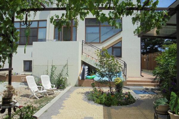Комнаты для отдыха, улица Лётчика Авдеева, 7 на 4 номера - Фотография 1