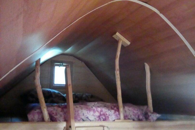Дом, 24 кв.м. на 4 человека, 1 спальня, 3 линия, 51, Петрозаводск - Фотография 20
