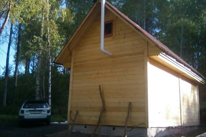 Дом, 24 кв.м. на 4 человека, 1 спальня, 3 линия, 51, Петрозаводск - Фотография 1