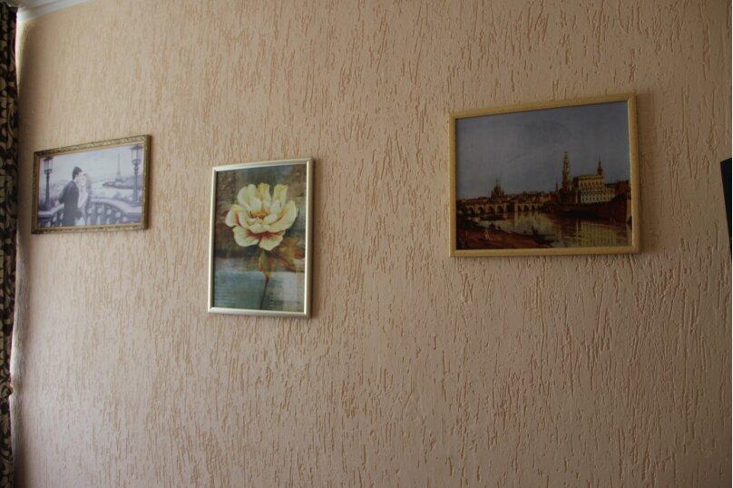 """Мини-отель """"АСМИ"""", улица Ленина, 146 на 11 номеров - Фотография 75"""