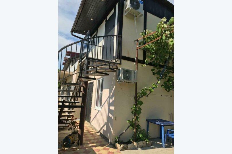 """Гостевой дом """"Guarap house"""", пр-т Мира, 1-й тупик на 2 комнаты - Фотография 5"""