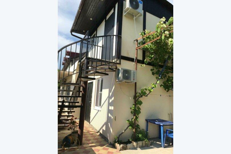 """Гостевой дом """"Guarap house"""", пр-т Мира, 1-й тупик на 2 комнаты - Фотография 10"""