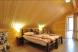 2-х этажный деревянный дом с кухней и двумя спальнями.:  Дом, 7-местный (6 основных + 1 доп) - Фотография 184
