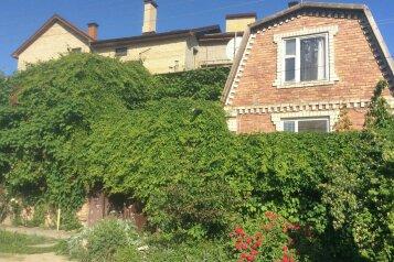 Гостевой дом, Железнодорожная улица, 12 на 14 номеров - Фотография 1