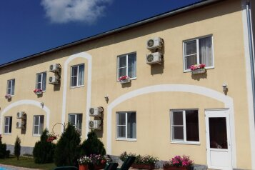Гостевой дом , Красная улица, 178 на 5 номеров - Фотография 2