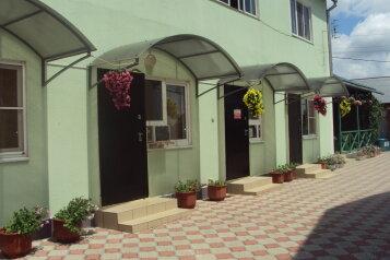 Гостевой дом , Красная улица, 178 на 5 номеров - Фотография 3