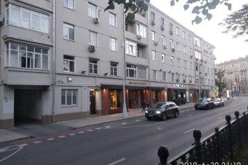 3-комн. квартира, 75 кв.м. на 6 человек, Никитский бульвар, 25, Москва - Фотография 1