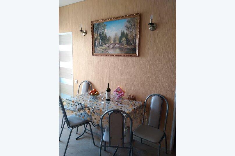 3-комн. квартира, 79 кв.м. на 6 человек, улица Просвещения, 84, Адлер - Фотография 7