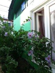 Дом, 30 кв.м. на 4 человека, улица Амет-Хана Султана, 31, Алупка - Фотография 2