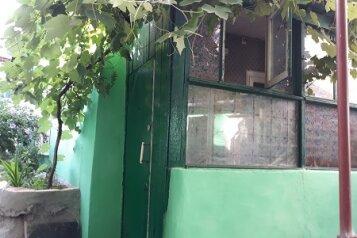 Дом, 30 кв.м. на 4 человека, улица Амет-Хана Султана, 31, Алупка - Фотография 1