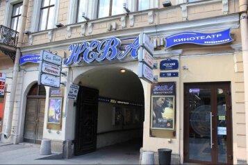 Апартаменты Франт, Невский проспект, 108 на 4 комнаты - Фотография 1