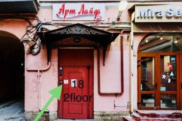 Апарт-отель Франт, Невский проспект, 108 на 4 номера - Фотография 2