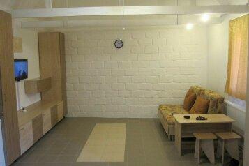 Гостевой Дом, 50 кв.м. на 6 человек, 1 спальня, Ручьевая улица, 5, Севастополь - Фотография 1