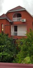 Гостевой дом, Ключевой переулок, 14 на 4 номера - Фотография 1