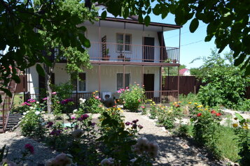 Гостевой дом , Азовский переулок, 12 на 4 номера - Фотография 1