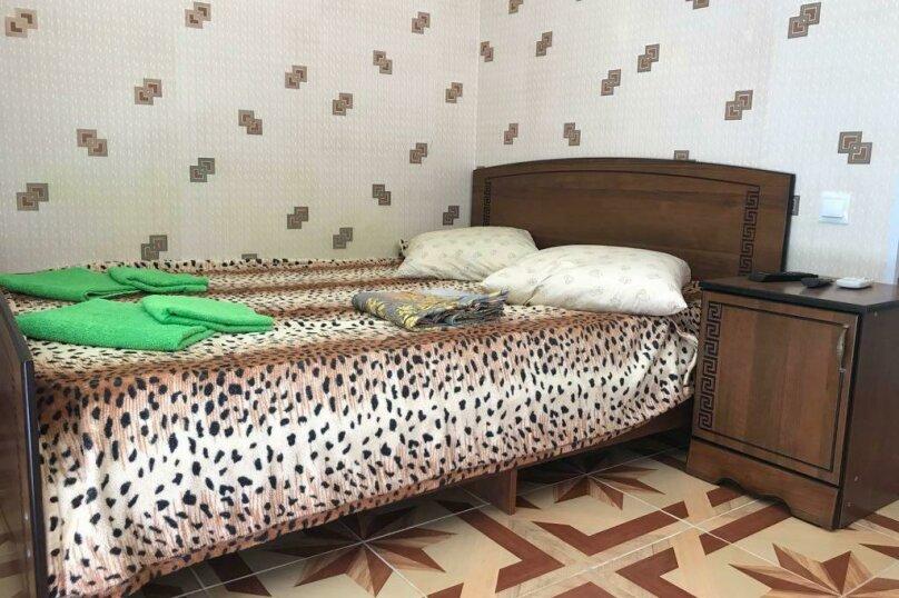 Бюджетный двухместный номер с 1 кроватью, улица Мира, 123, Новомихайловский - Фотография 1