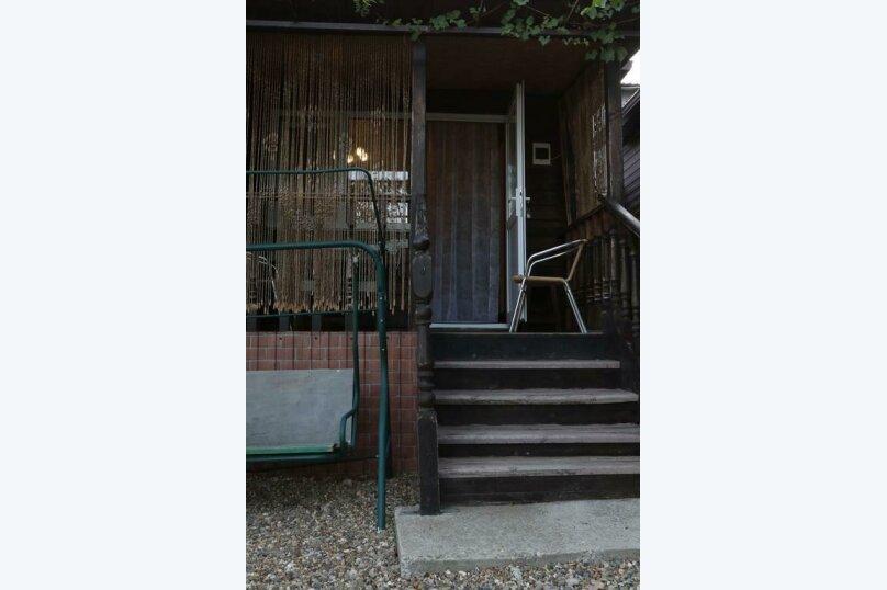 """Гостевой дом """"Астхо"""", улица Мира, 123 на 24 комнаты - Фотография 22"""