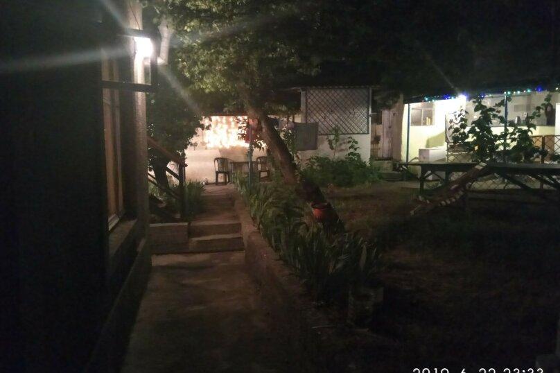 Отдельные комнаты в частном доме, 3-й Профсоюзный проезд, 20 на 8 комнат - Фотография 51